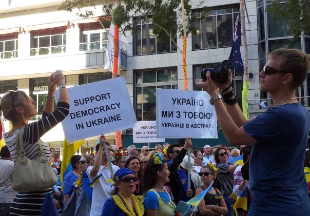 ukraine protest 1