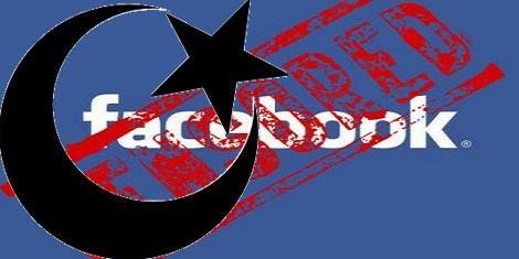 islamfacebook